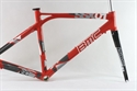 Picture of 2012 BMC Streetfire SSX01 Road Frame,Size M