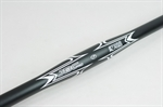 Picture of JBC Pro Strom Flat Bar