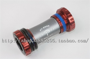Picture of FSA / SHIMANO / RACEFACE  applicable  BB