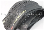 Picture of WTB PROWLER SL 26 * 2.1 mountain bike tires
