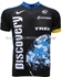 Picture of Senior 9 Discovery Cycling Short Sleeve
