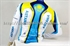 Picture of ASTANA Cycling Jersey